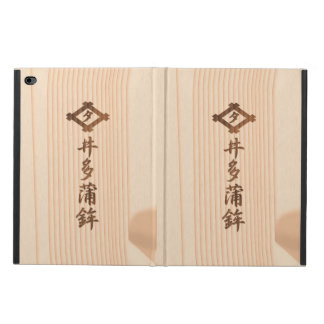< Boiled fish paste board > Board of KAMABOKO Powis iPad Air 2 Case