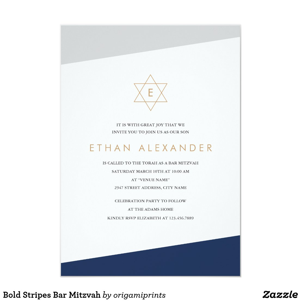 Bold Stripes Bar Mitzvah Invitation