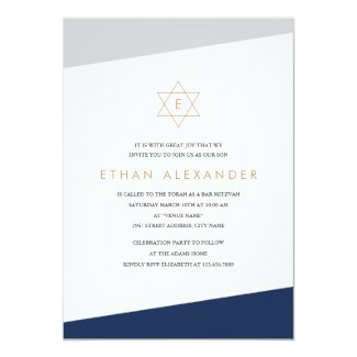 Bold Stripes Bar Mitzvah Invitation