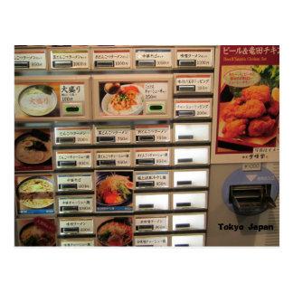 Boletos de la comida en Japón Tarjetas Postales
