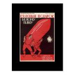 Bolshevik Postcard