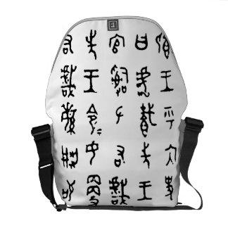 Bolso antiguo de los caracteres chinos del kanji bolsas de mensajeria