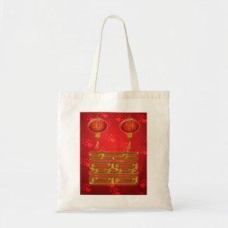 Bolso chino de la felicidad del doble del boda bolsa tela barata