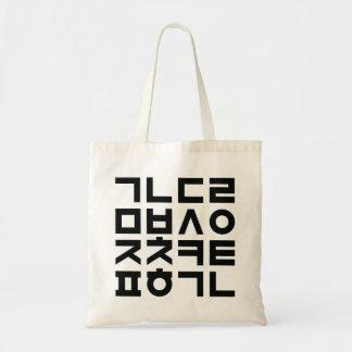 Bolso coreano de la edición del error tipográfico bolsa tela barata