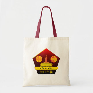 Bolso de compras del logotipo del Partido Comunist Bolsa Tela Barata