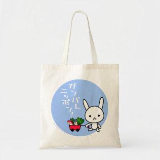 Bolso de Ganbare Japón - conejo Bolsa Tela Barata