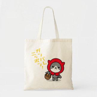 Bolso de Ganbare Japón - gatito Bolsa Tela Barata