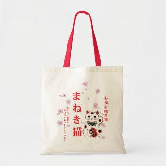 bolso de Maneki Neko del まねき猫 Bolsa Tela Barata