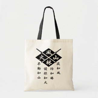 Bolso de Takeda Shingen Bolsa Lienzo
