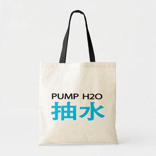 Bolso del 抽水 de la bomba H2O Bolsa