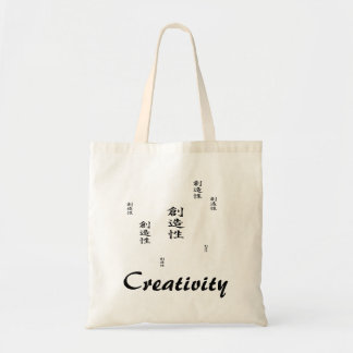 Bolso del kanji el | de la creatividad