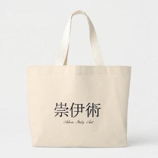 Bolso elegante de Japón Bolsa Tela Grande