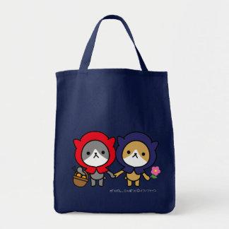 Bolso - gatito con un amigo bolsa tela para la compra