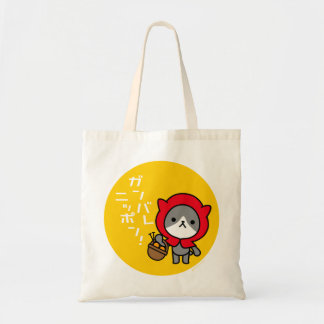 Bolso - gatito - Ganbare Japón - YellowCircle Bolsa Tela Barata