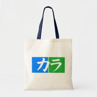 Bolso japonés de las katakanas del カラ de Kara Bolsas De Mano