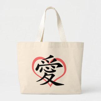 Bolso rosado de la lona del corazón del amor (kanj bolsa de tela grande