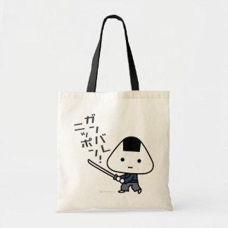 Bolso - samurai de Riceball - Ganbare Japón Bolsa Tela Barata