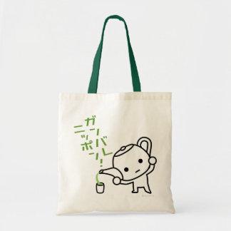 Bolso - té verde - Ganbare Japón Bolsa Tela Barata