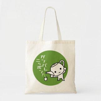Bolso - té verde - verde de Ganbare Japón Bolsa Tela Barata