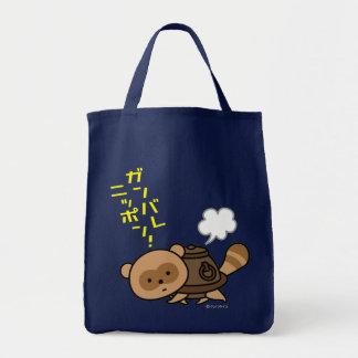 Bolso - tetera Tanuki - Ganbare Japón Bolsa Tela Para La Compra
