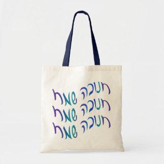 Bolsos felices de la escritura de Chanukah Bolsas Lienzo