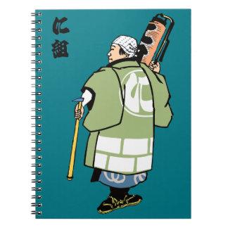 Bombero del período de Edo Notebook