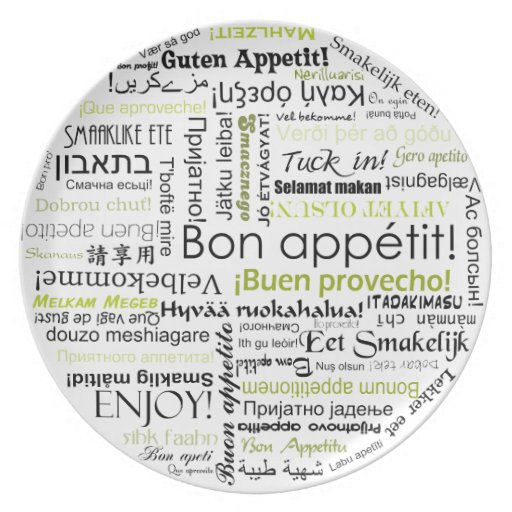 Bon appetit in different language typography green dinner for Green in different languages