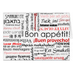 Bon appetit in many different languages typography greeting cards