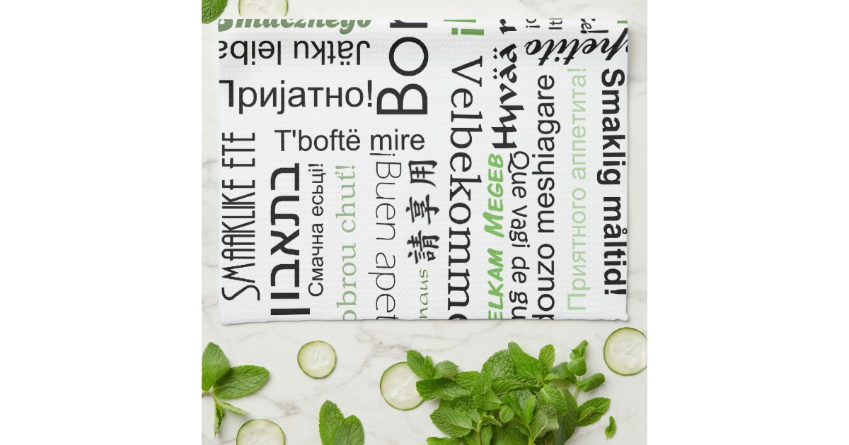 Bon appetit in other languages green hand towels zazzle for Green in different languages