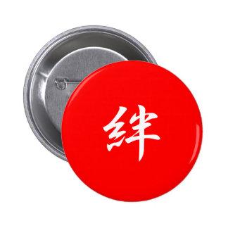 Bond - Kizuna 2 Inch Round Button