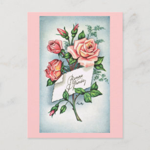 bonne annee french new year card