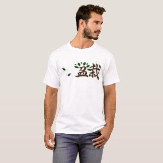 Bonsai 盆栽 T-Shirt