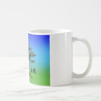 Bonsai 08 coffee mugs