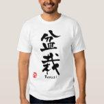 Bonsai KANJI T-shirt