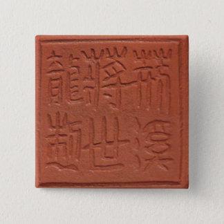 Bonsai pot stamp button