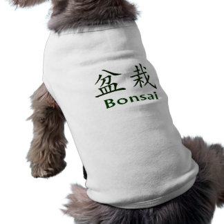 Bonsai Text In Japanese Kaiti and English Green Doggie Tee Shirt