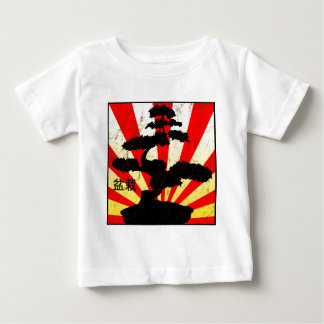 Bonsai Tree (grunge style) Baby T-Shirt