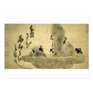 Bonseki by Hakuin Ekaku Postcard