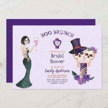 BOO BRUNCH Bridal Shower Purple Orange Halloween  Invitation