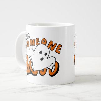 Boo - cartoon ghost - baby ghost - funny ghost giant coffee mug
