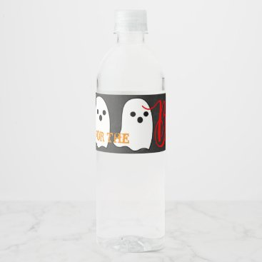Halloween Themed Boo On Booze And Boos Party Water Bottle Labels