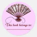 Book Plate Sticker (Japanese Tea Garden)