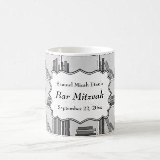 Book Shelf Design Bar Mitzvah Coffee Mugs