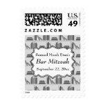 Book Shelf Design Bar Mitzvah Postage Stamp