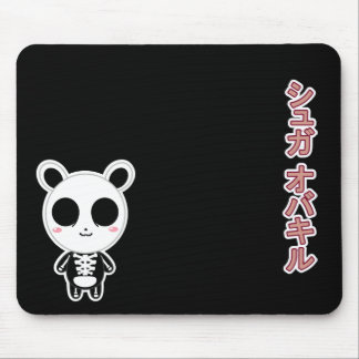 Bookie the Hamster - customizable Mouse Pad