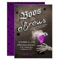 Boos and Brews Halloween Cocktail Party Invitation