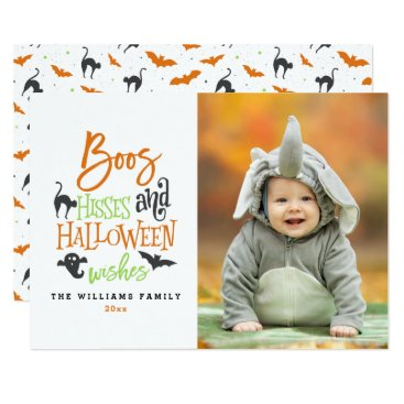 Halloween Themed Boos Hisses and Halloween Wishes Photo Cards