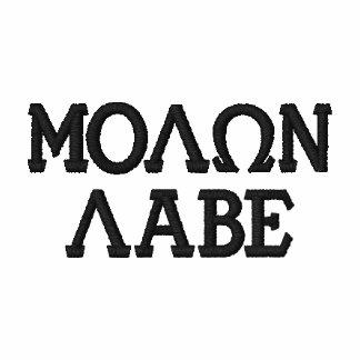 Bordado de Molon Labe