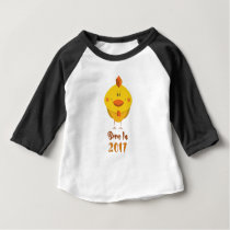 Born In 2017 Year of the Rooster Baby T-Shirt