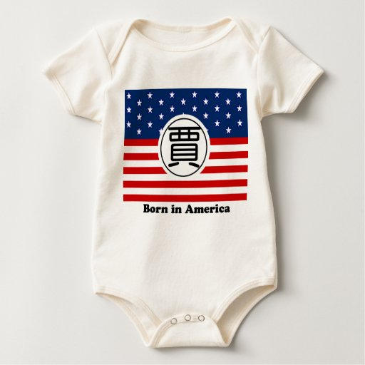 Born in America Baby Shirt - Chinese Surname Jia